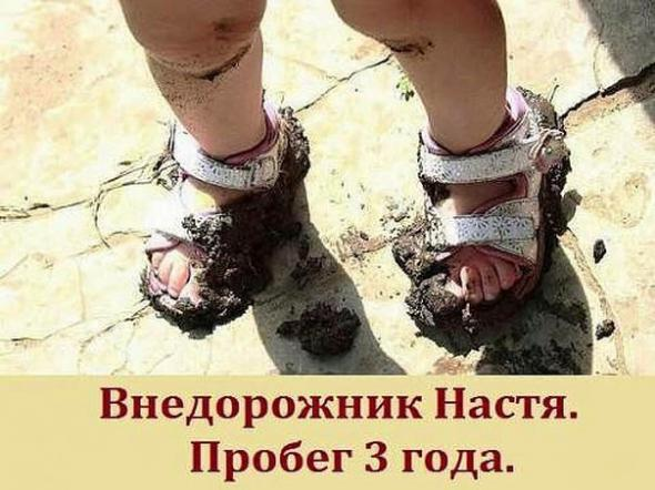 humor_05_06_17