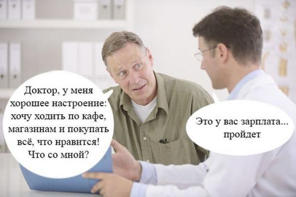 humor_05_06_41