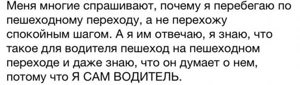 humor_05_06_43