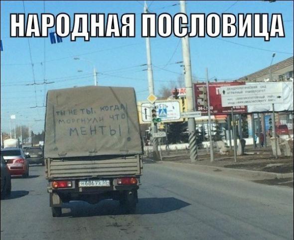 humor_05_06_53