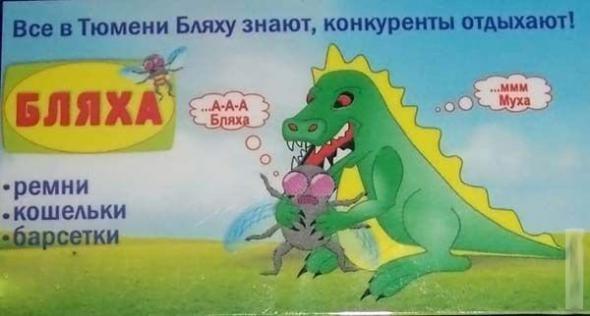 humor_05_06_60