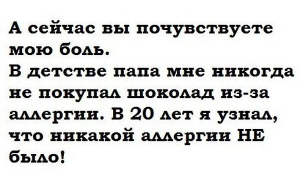 humor_05_06_71