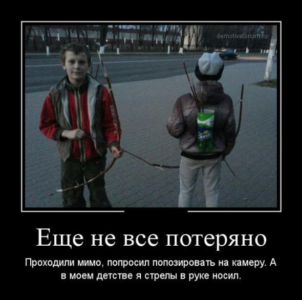 humor_05_06_73
