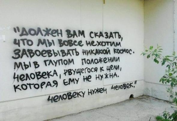 humor_05_06_78