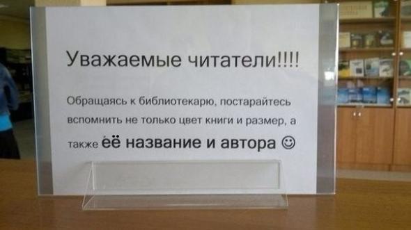 humor_05_06_9