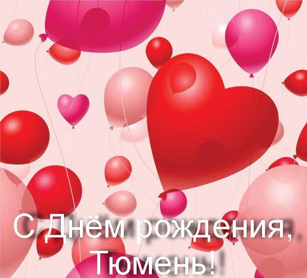 1285701360_shariki-serdechkom2