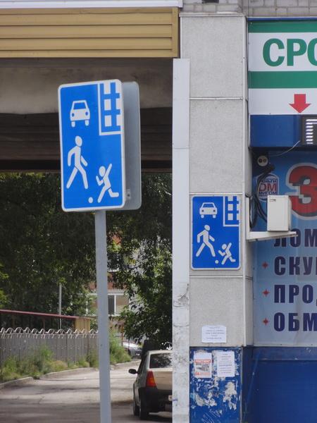 Дорожные знаки_новый размер