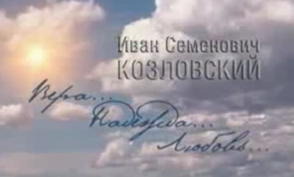 Фильм увидели даже за границей... Правда, он был представлен, по словам автора Юлии Коваленко, как фильм режиссера Нэлли Тоболкиной