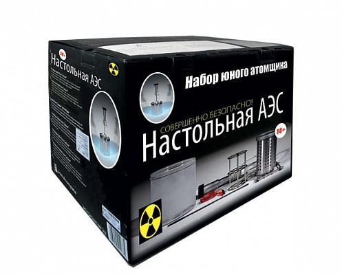 вот такойнабор - для ядерных эккспериментов в ддомашних условииях - может оказаться весьма полезным....
