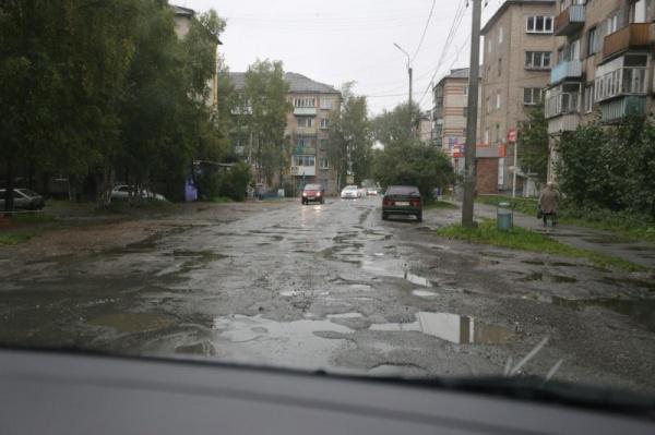 фото дороги (Серов)