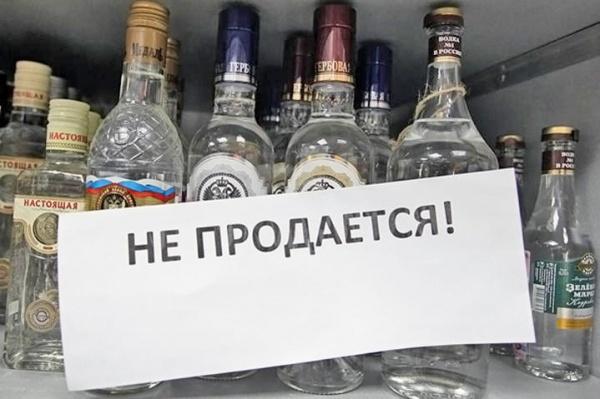 00-04-алко2