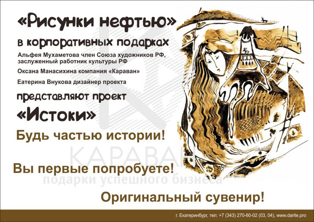 АМ_КП_макет (17192455 v1)