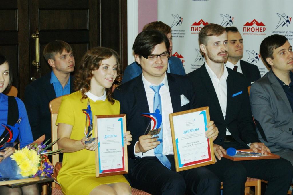 Участники регионального этапа предпринимательского конкурса_1