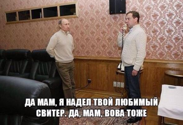 humor_210201511