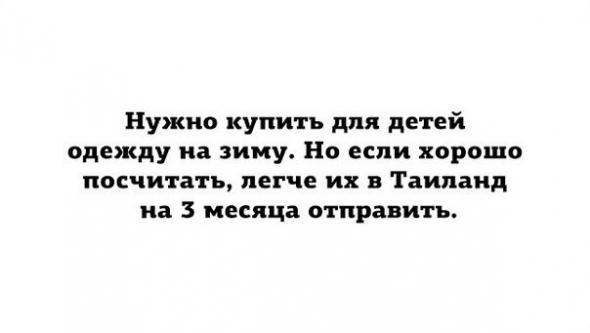 humor_210201515