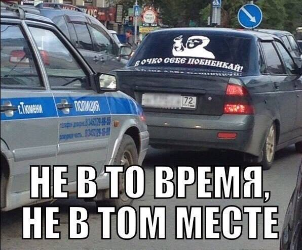 humor_210201516