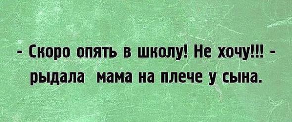 humor_210201522