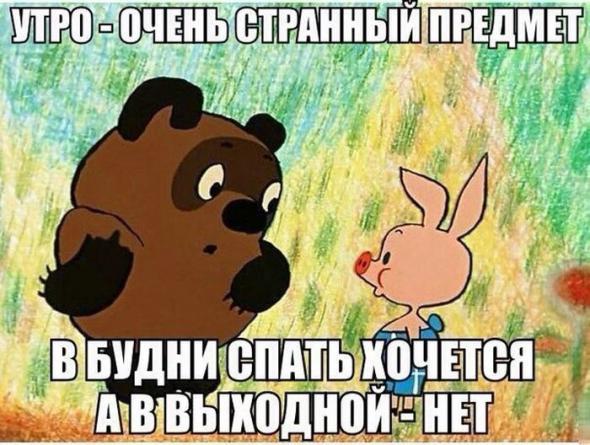 humor_210201523