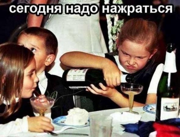 humor_210201526