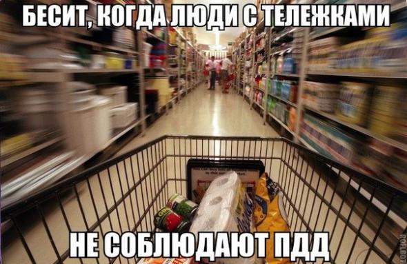 humor_210201530