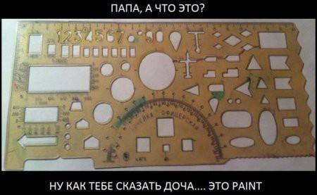 humor_210201533
