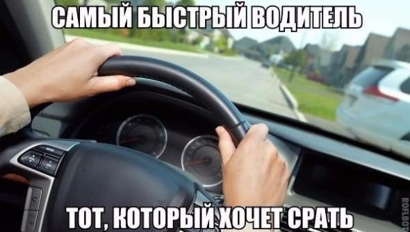 humor_2_10_201511