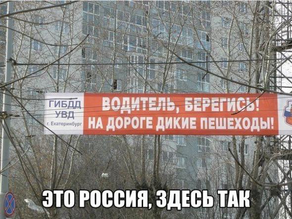 humor_2_10_201526