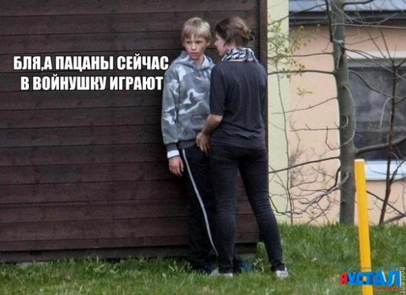 humor_2_10_201527