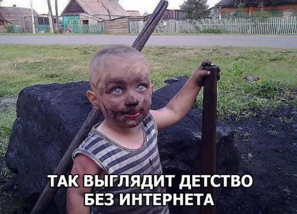 humor_2_10_20156