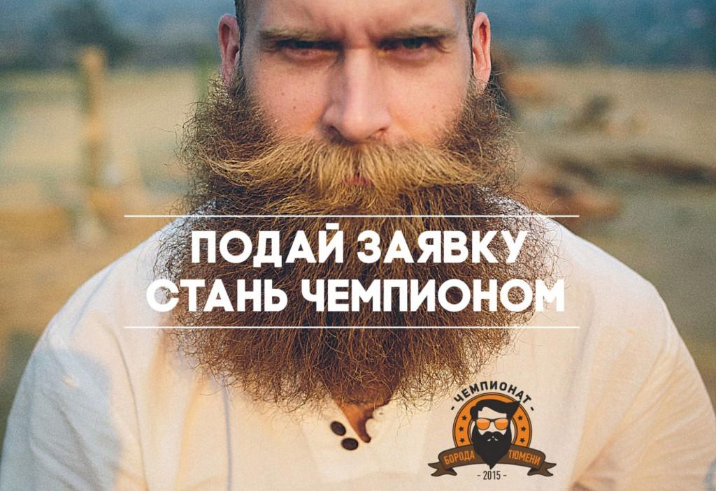 poday_zayavku