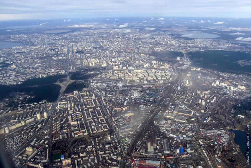 Международная конференция «Урбанистка. Развитие городов»