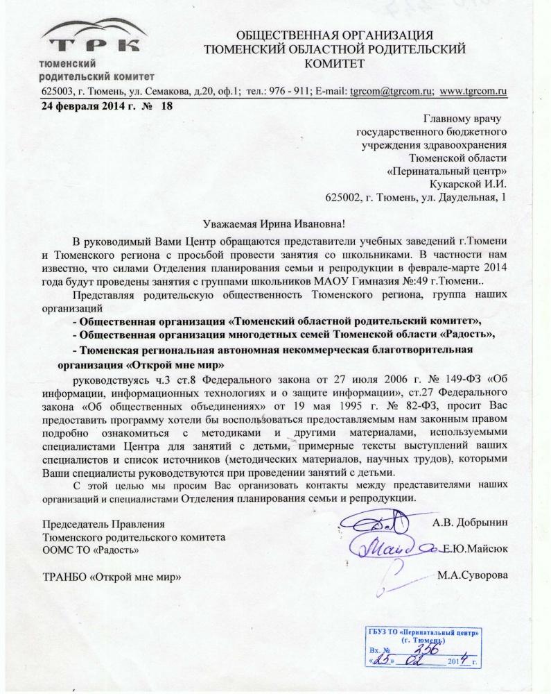 Россия секс в школе 9 фотография