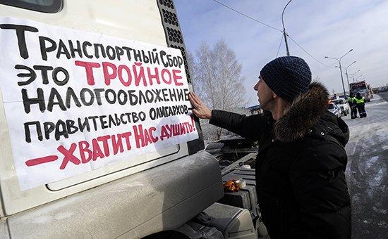 Фото-сделано-на-акции-в-Новосибирске.-ТАСС
