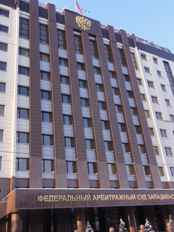 здание Фед. арб.суда_новый размер