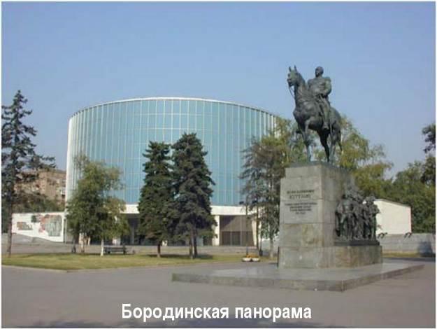 moscow_tour_22