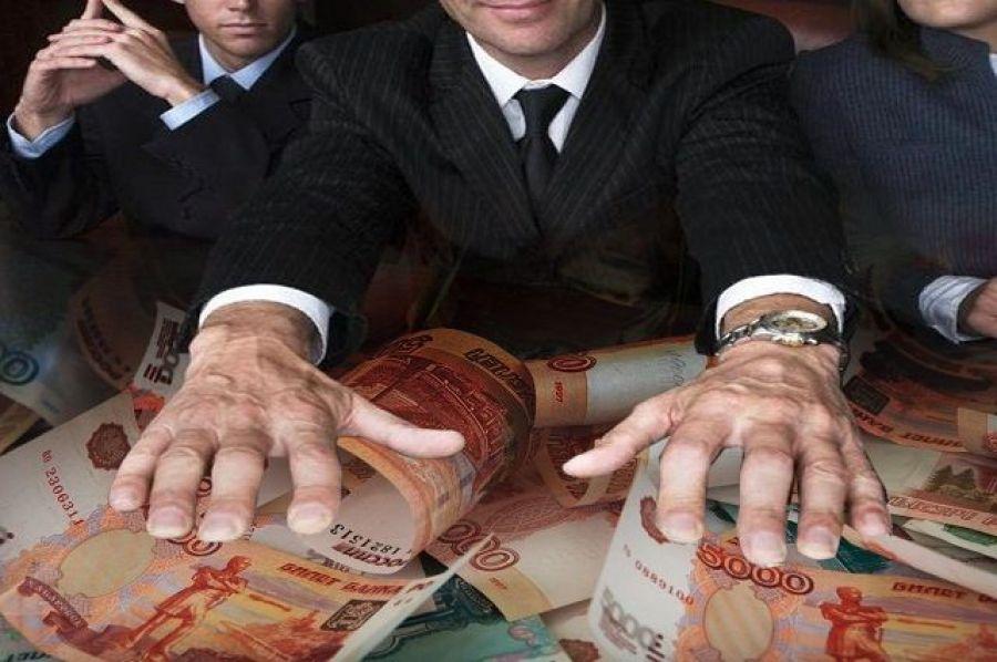 Мошенничество с деньгами использованием служебного положения куда
