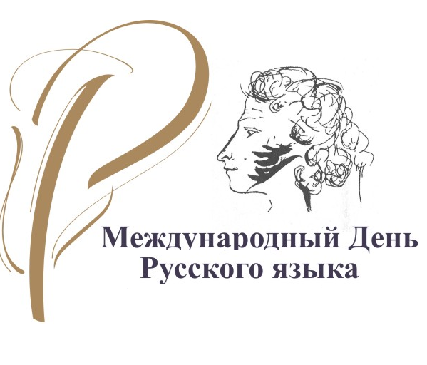 http://park72.ru/wp-content/uploads/2016/01/ДРЯ_-_лого_мое.png