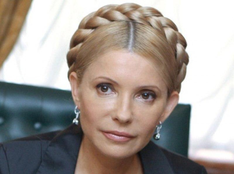 Украинка с косой, порно выебал на публике