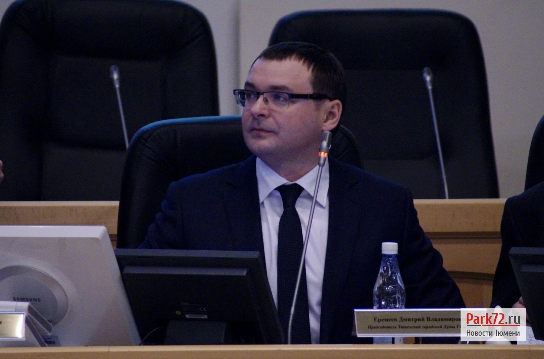 Дмитрий Еремеев лихорадочно ищет контакты с горячими финскими парнями из Фортума, но тщетно_result