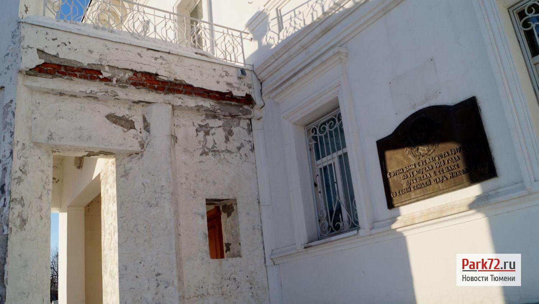Здание где жил в ссылке Николай 2 обещают уже в этом году привести в порядок и открыть музей_result