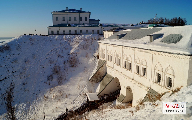 Тобольский Кремль выглядит безупречно, как открытка. Здесь не поспорить - это городсть Тюменской области_result
