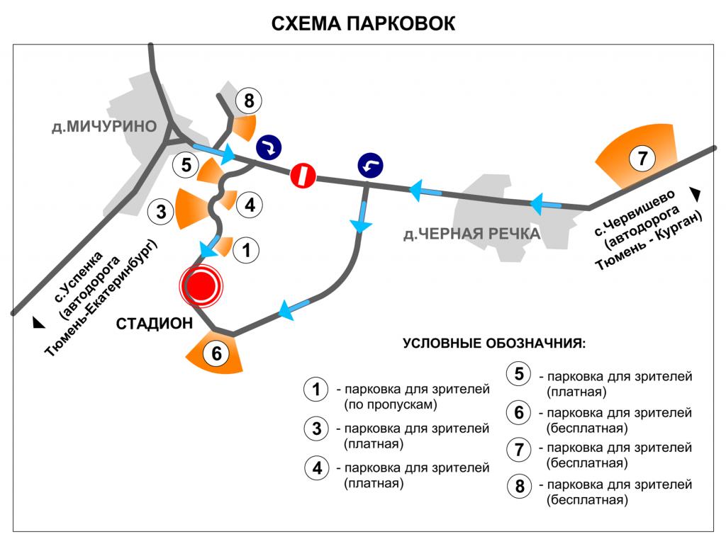 Схема проезда на Чемпионат Европы по биатлону