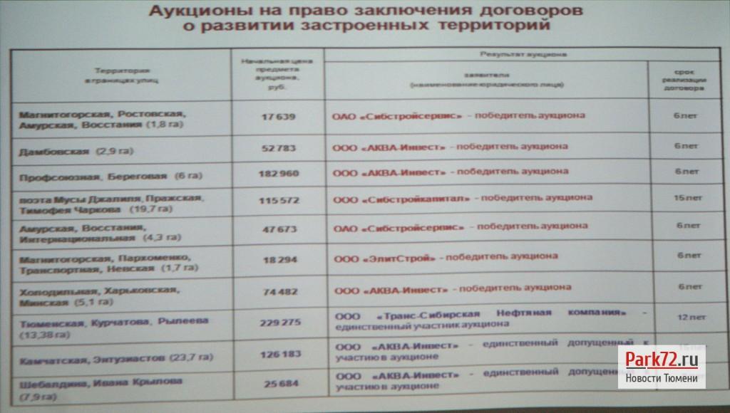 DSC00073_result
