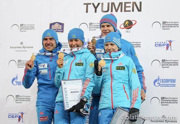 Сборная России победила в смешанной эстафете на ЧЕ по биатлону в Тюмени