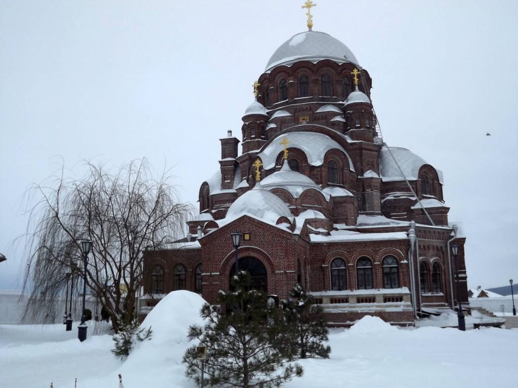 Экотур. Казань