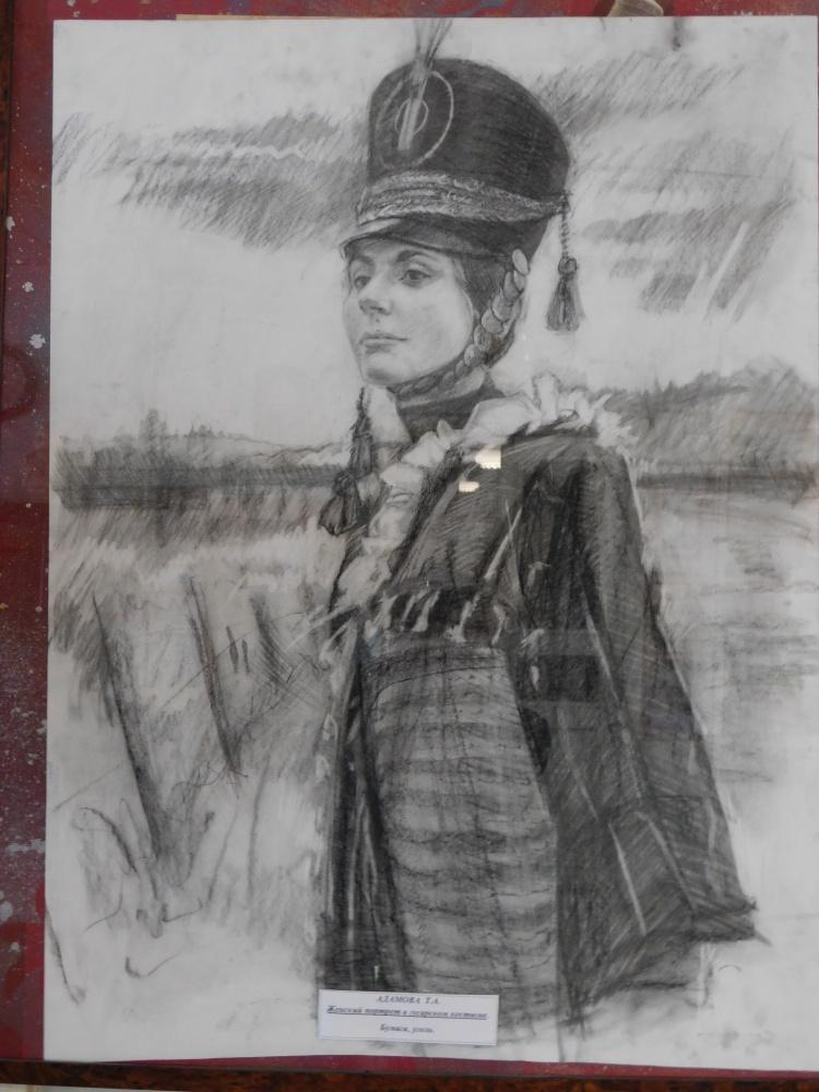 """Адамова Е.А. """"Женский портрет в гусарском костюме"""". Бумага, уголь"""