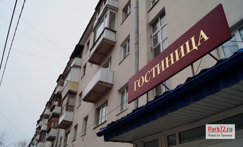 Ведомственная гостиница МВД приняла решение расширяться и люди оставлись неудел_result