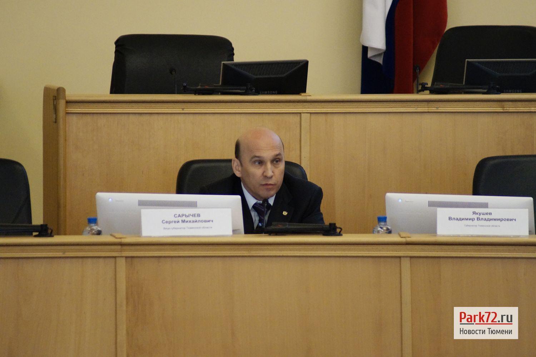 Вице-губернатор Сергей Сарычев пристыдил парламентариев за невнимательность_result