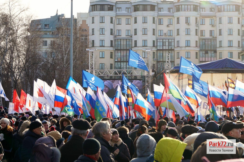 Всего митинг собрал более тысячи человек_result