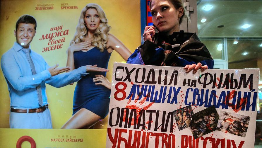 В России уже начались пикет против проката фильма, фото Газета.Ру